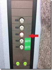 0101エレベーター内ボタン