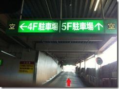 0501駐車場4F前