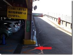 0502駐車場5F入口