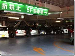 0510駐車場5F入ってすぐ