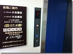 0711エレベーター5F前