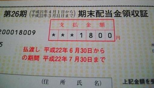 20131120haitou.jpg