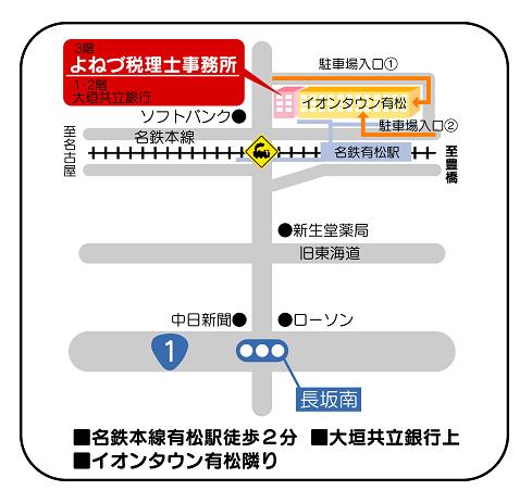 よねづ税理士事務所マップ