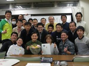 第100回名古屋みらいMG研修
