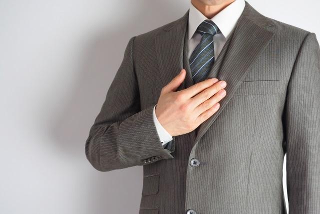 名古屋で税理士の事務所をお探しなら~料金に関するご質問は随時受付中~
