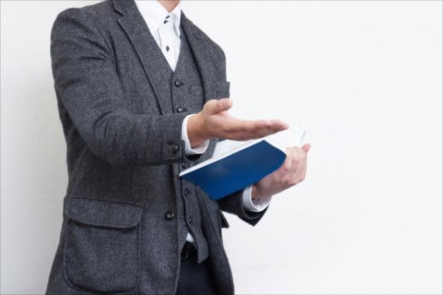名古屋の税理士に依頼をしたい方は【よねづ税理士事務所】へ