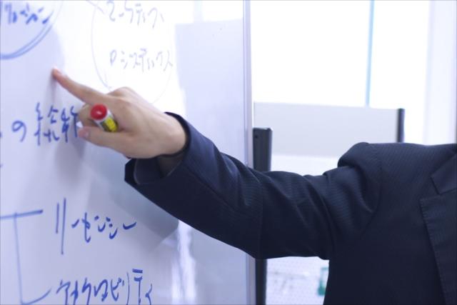 名古屋の税理士に相談をしたいとお考えなら~経営力向上計画の認定支援も承っています~