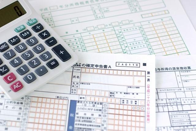 税理士を愛知県でお探しの方はご連絡を~会計・起業に関する悩みに対応~