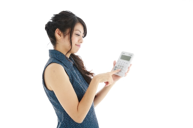 愛知県で税理士に依頼をしたい方は【よねづ税理士事務所】へ~費用に関するご質問にも対応~