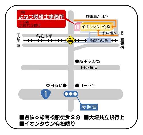 よねづ税理士事務所地図